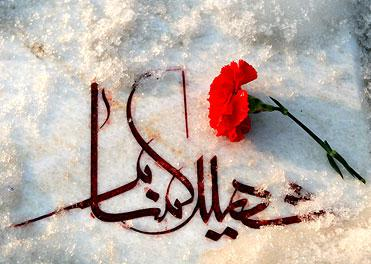 امر به معروف و نهی از منکر در نهضت حسینی