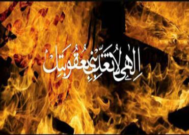 بدون امر به معروف و نهی از منکر اشرار بر جامعه اسلامی حاکم میشوند