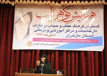 تجلیل دبیر ستاد احیای امر به معروف و نهی از منکر مازندران از کانون پرورش فکری