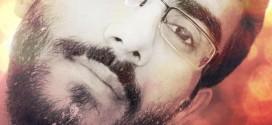 انتشار کتاب خاطرات شهید علی خلیلی در سالگرد تولدش