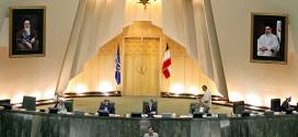 تعیین دو عضو مجلس در ستاد امر به معروف