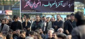عکس/ تجمع آمران به معروف در میدان امام حسین (ع)