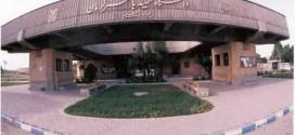 متن سخنرانی استاد تقوی در دانشگاه کرمان