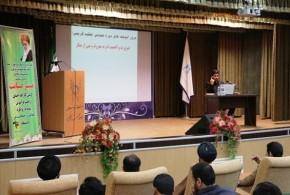 احیای واجب فراموش شده در دانشگاه آزاد سمنان