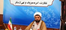 فلسفه تشکیل حکومت اسلامی، اجرای امر به معروف است