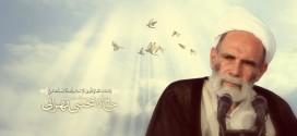 جلسات حاج آقامجتبی /دانلود