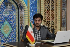 دوره آموزشی سازمان تبلیغات اسلامی
