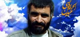 شهید برونسی: امر به معروف و نهی ازمنکر کنید